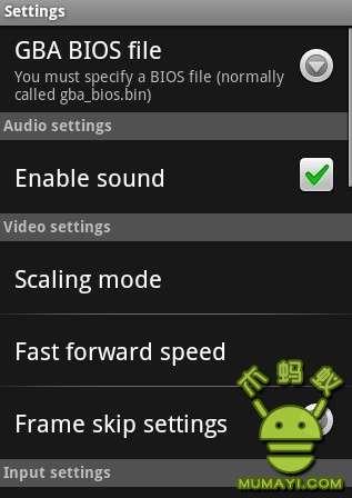 GBA模拟器 V1.5.22