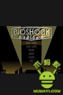 BioShock V