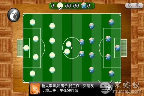紐扣足球 Button Football (Soccer) V1.11.0