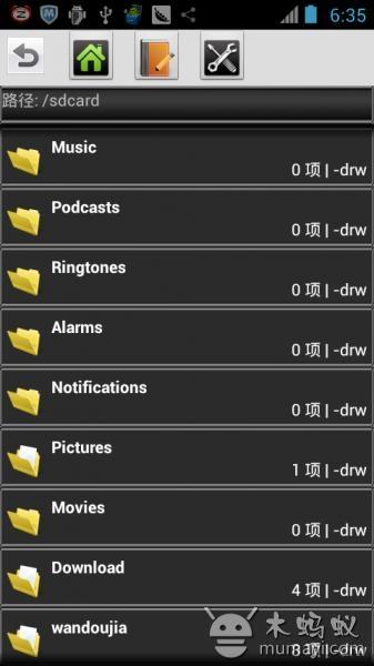 手机文件管理 V1.9.1