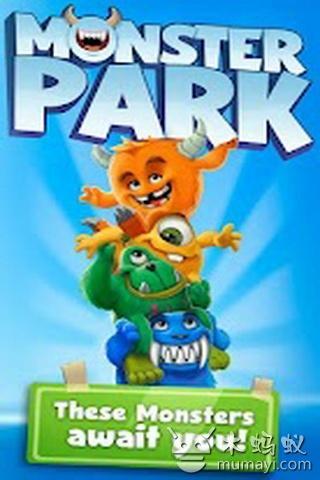 怪物公园 Monster Park V1.7.4