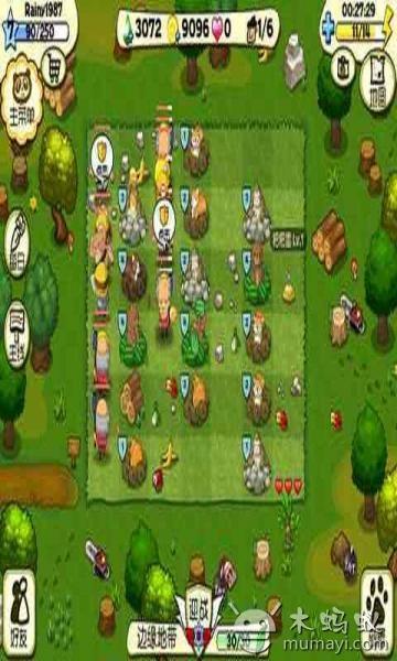 森林保卫战 v1.图片