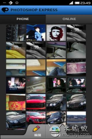手機上的PS漢化版 Photoshop Express V1.3.3