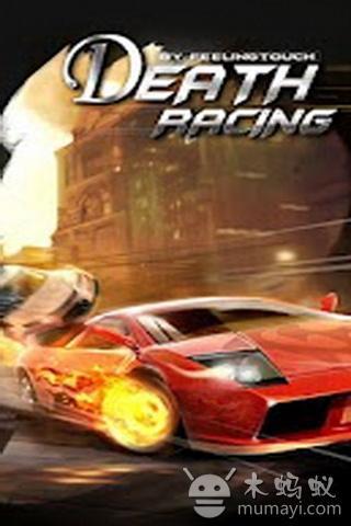 奪命狂飆 Death Racing V1.30