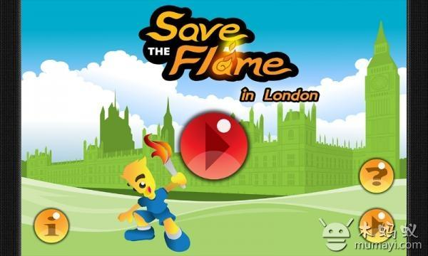 传递伦敦奥运圣火 Save the Flame in London V1.0.2