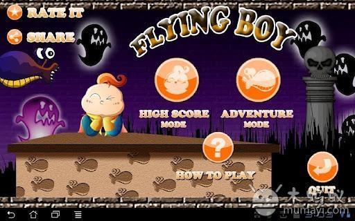 飞翔的小英雄 Flying Boy V1.3.3