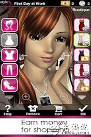 时尚女孩 Style Me Girl V1.0.86