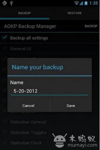 AOKP备份汉化版 AOKP Backup V2.2.3