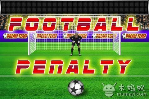 罚点球 Football Penalty V1.2