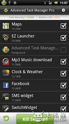 高級任務管理器 Advanced Task Manager Pro V6.0.0