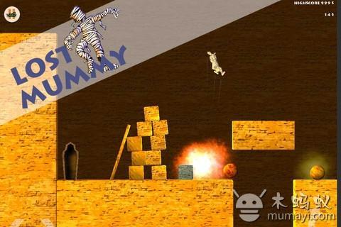 迷失的木乃伊 Lost Mummy V3.4