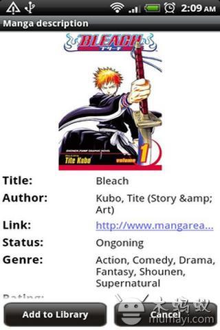 漫画阅读器汉化版 Manga Watcher V0.6.12