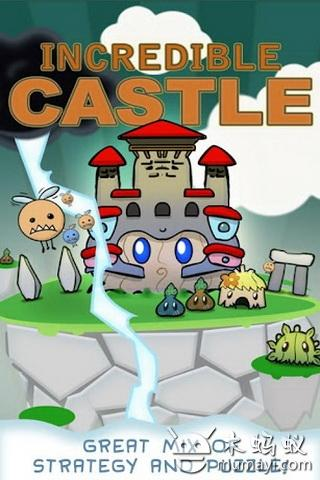 不可思议的城堡 Incredible Castle V1.1.4