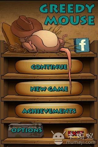 貪婪的老鼠 Greedy Mouse V1.4.3
