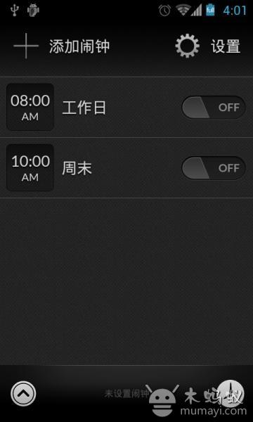 华丽闹钟汉化版 doubleTwist Alarm Clock V1.3.6