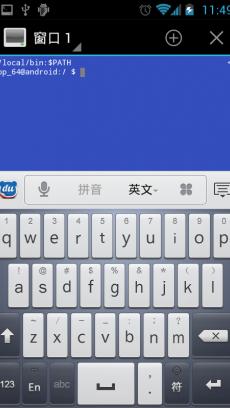 终端模拟器汉化版 Android Terminal Emulator V1.0.69