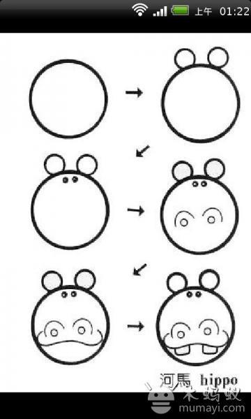 儿童简笔画动物篇 下载