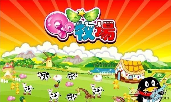 奶牛牧场漫画