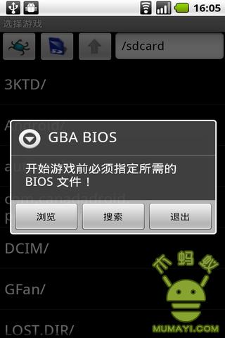GBA模拟器 GameBoid V2.4.7