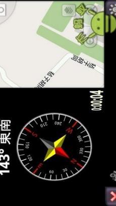 3d立体指南针 v3.52