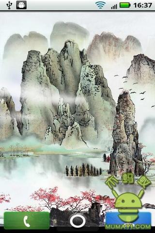 中国山水画动态桌面V1.1 主题壁纸 软件图片