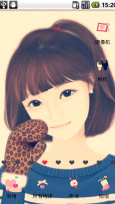 yoo主题-唯美女孩 v2.
