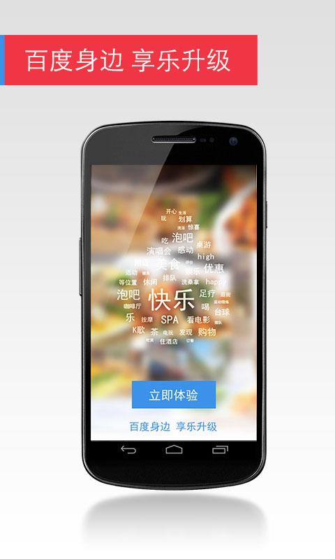 手机版快憣老旧版本3.0