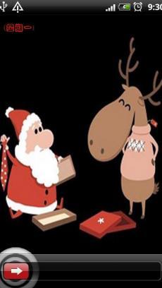 可爱的圣诞老人动态锁屏 v1.