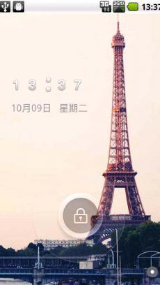 印象巴黎铁塔-锁屏,特效,桌面主题 v1.
