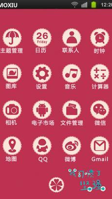 logo 标识 标志 设计 矢量 矢量图 素材 图标 230_408