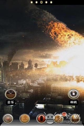 世界末日来临下载_世界末日来临手机版下载_世界末日