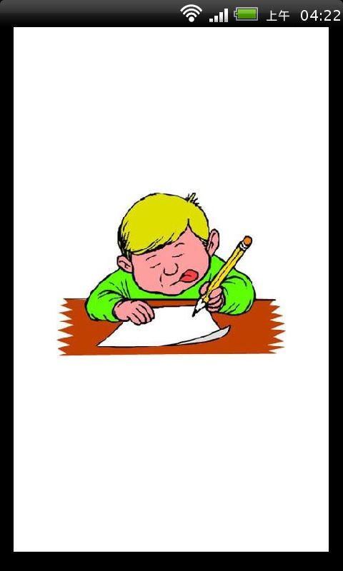 儿童学画画视频大全 v2.00