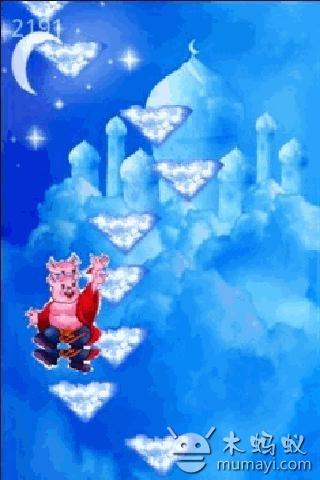 跳跃之飞天神猪 V1.0