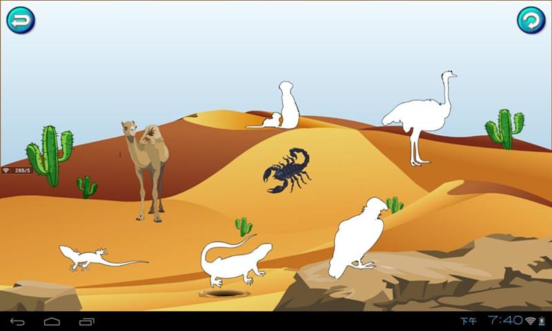 1, 多个动物主题,包括恐龙,海洋,农场,画风精美 2, 每种动物主题有多