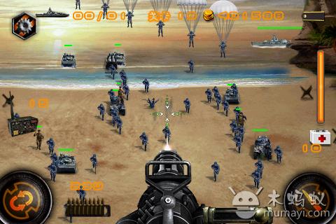 火线防御战 V1.3