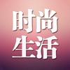 时尚生活-YOKA V1.0.4