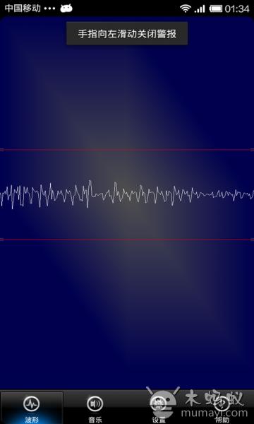 地震警报器 V1.0