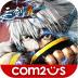 三剑舞中国版 V1.0.5