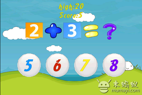 儿童数学v1.0_益智休闲