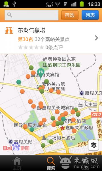 旺山风景区地图