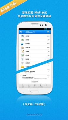 www.jiaoyu.139.com