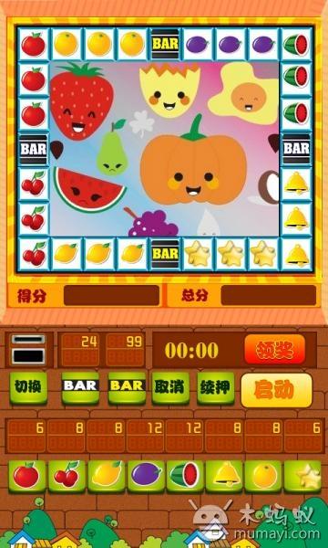 水果老虎机2013下载_水果老虎机2013手机版下载