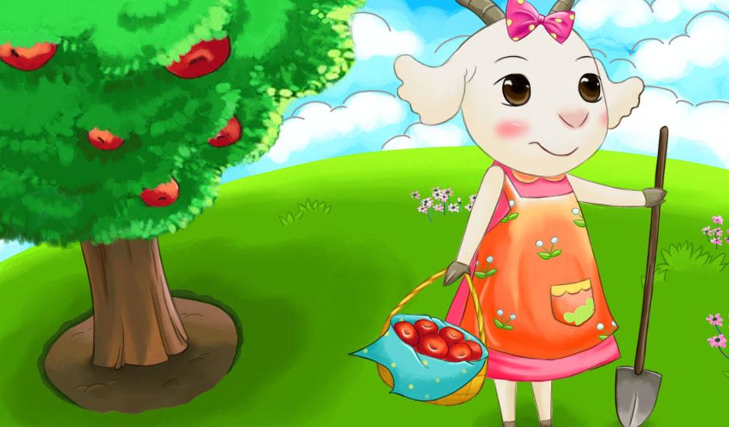 糖果派互动绘本之自私的小山羊下载