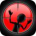 狙击射手 Sniper Shooter V2.8