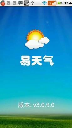 易天气 ewether V3.1.0.0