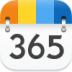 365日历天气闹钟 V5.3