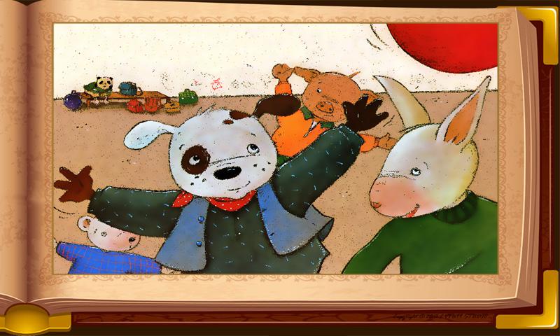 智慧谷 成长系列 噼里啪啦打屁股 ● 童话故事 宝宝故事 v2