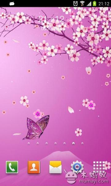 3d樱花动态壁纸锁屏 2.