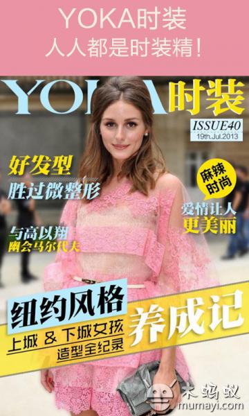 热杂志 V2.2.2