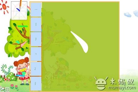 儿童益智小游戏-太阳树下载